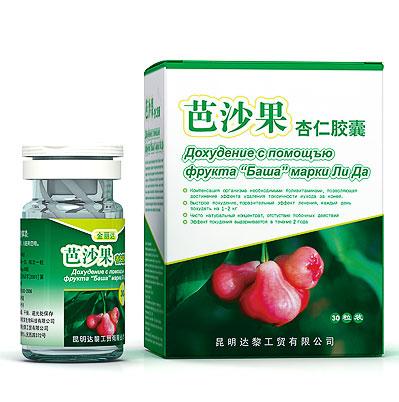 Basha Nut Slimming Capsule By Green Cross Limited, Hong Kong