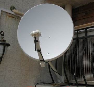 Ku Band Satellite Dish Antenna Products Offered By Cignal Digital TV ...