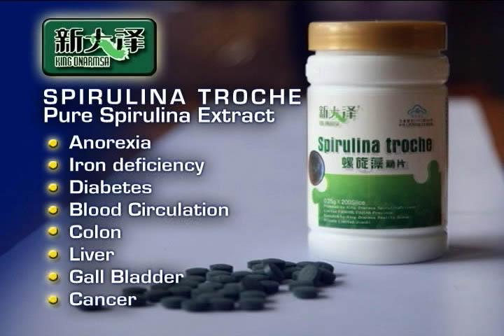 KDI Spirulina Troche (Pure Spirulina Extract)