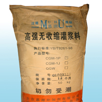 Grouting Material
