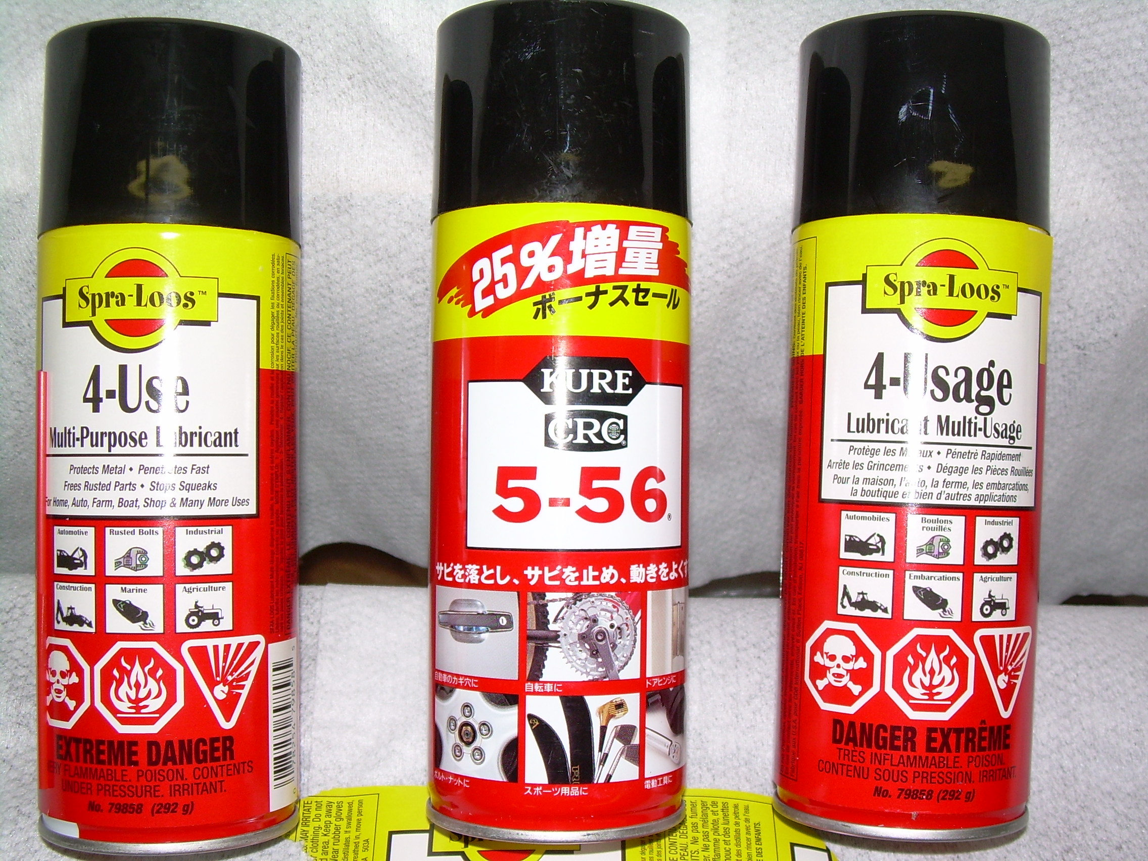 CRC 5-56 Spray Lube