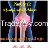 PINK STAR  BALM