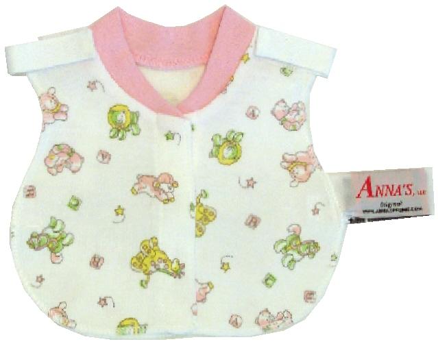 NICU front/shoulder open Shirt