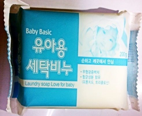 Laundry Soap for baby cloth