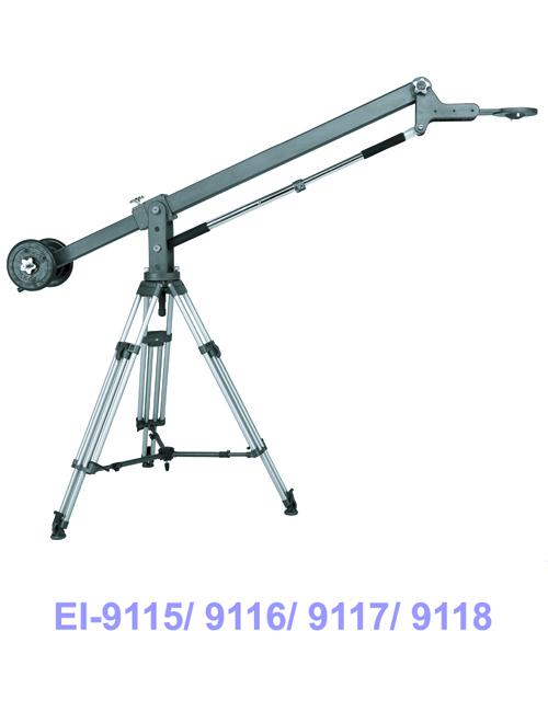 E-Image Jib Arm