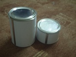 NEW EMPTY METAL CANS
