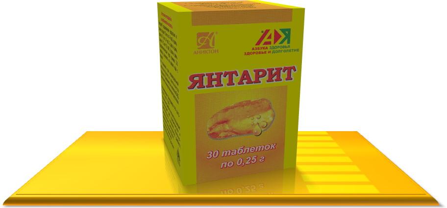 Healthcare Food Supplement