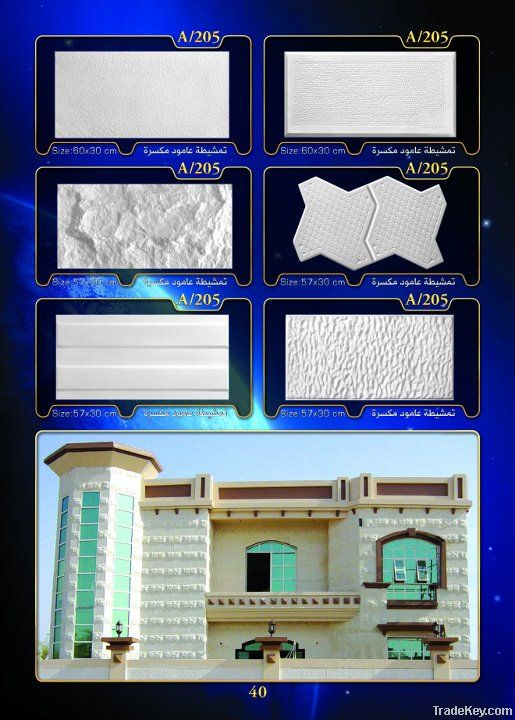 Artificial stone...