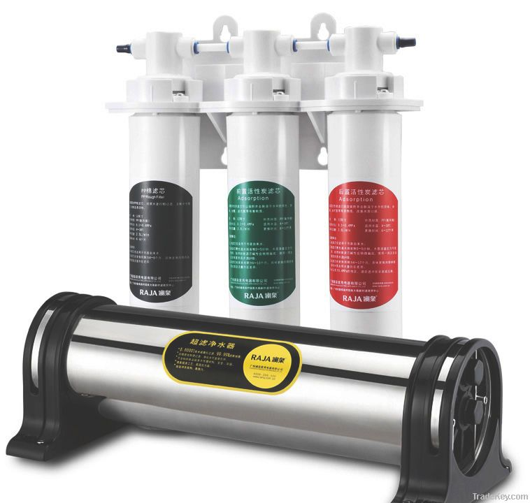 3 stage ultrafiltration