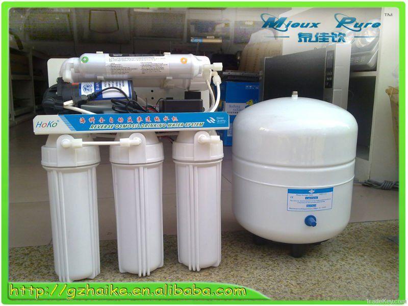 50GPD RO water system