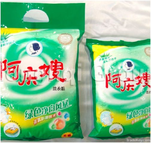Laundry powder/Detergent