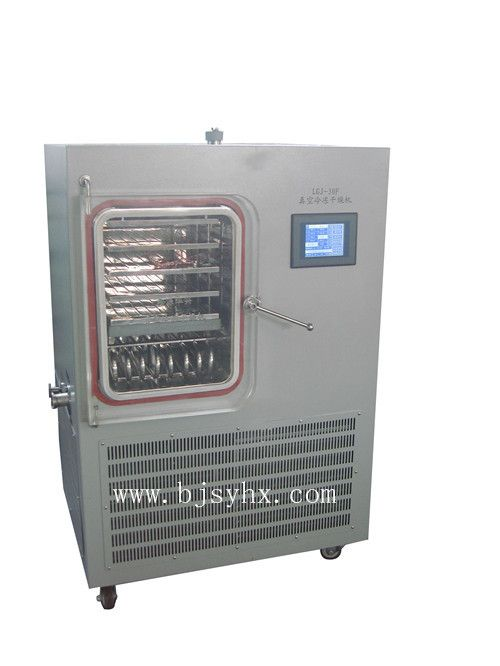 Food Processing Vacuum Freeze Dryer