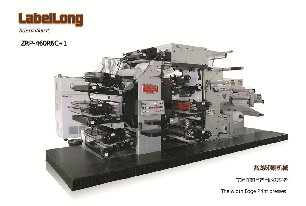 Lamination Tube Printing Machine