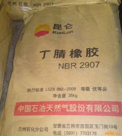 latest research china nitrile butadiene rubber Acrylonitrile butadiene rubber (nbr) or nitrile rubber is one of the most popular compounds for understanding the composition of a nitrile (buna-n) rubber compound.