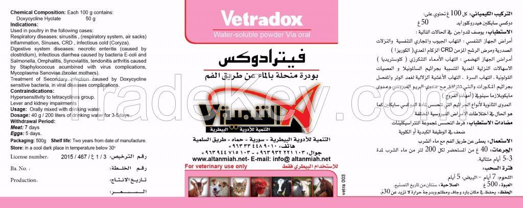 vetradox