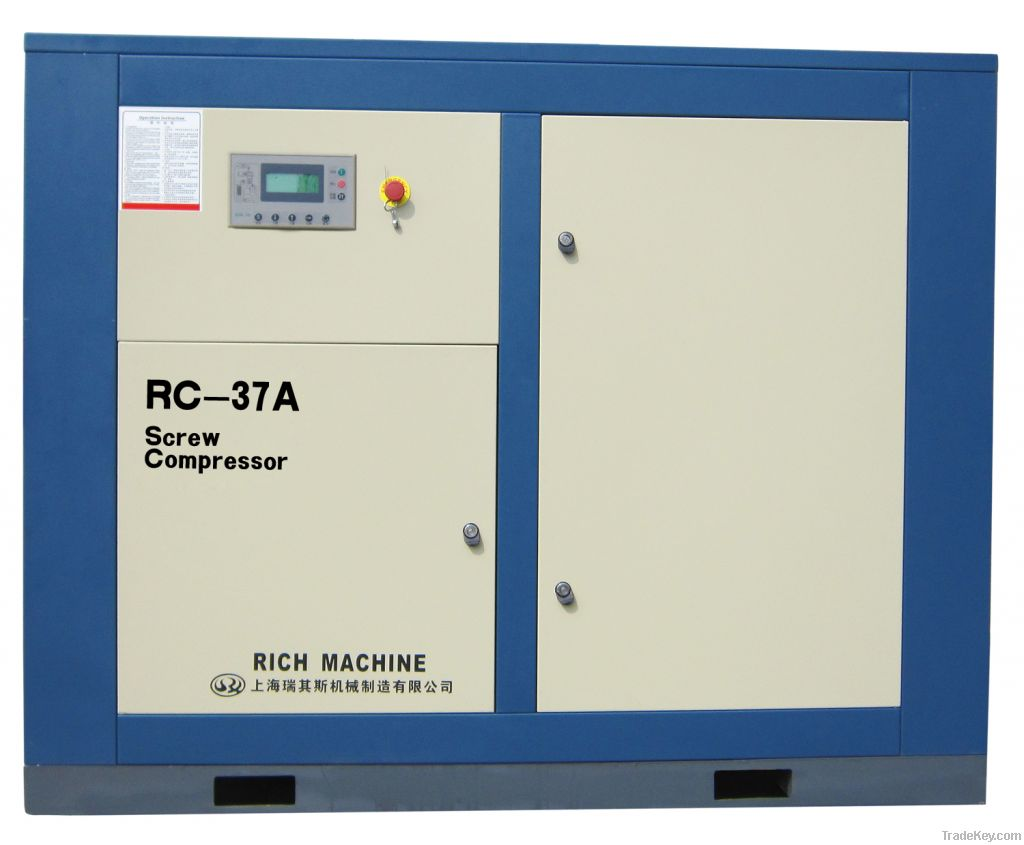 double-screw air compressor
