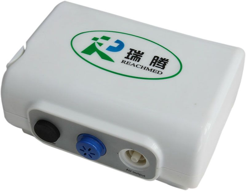 Mini Portable 12V DC Nebulizer with Battery