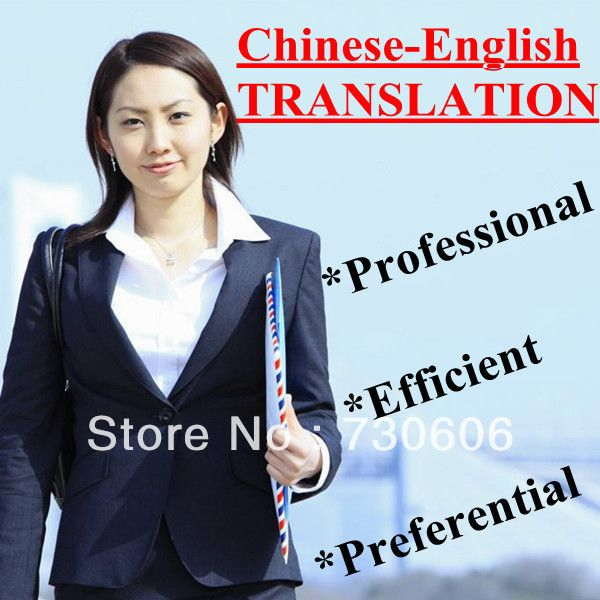 Chinese to English to Chinese translation services TEM 8 certificates and rich experiences