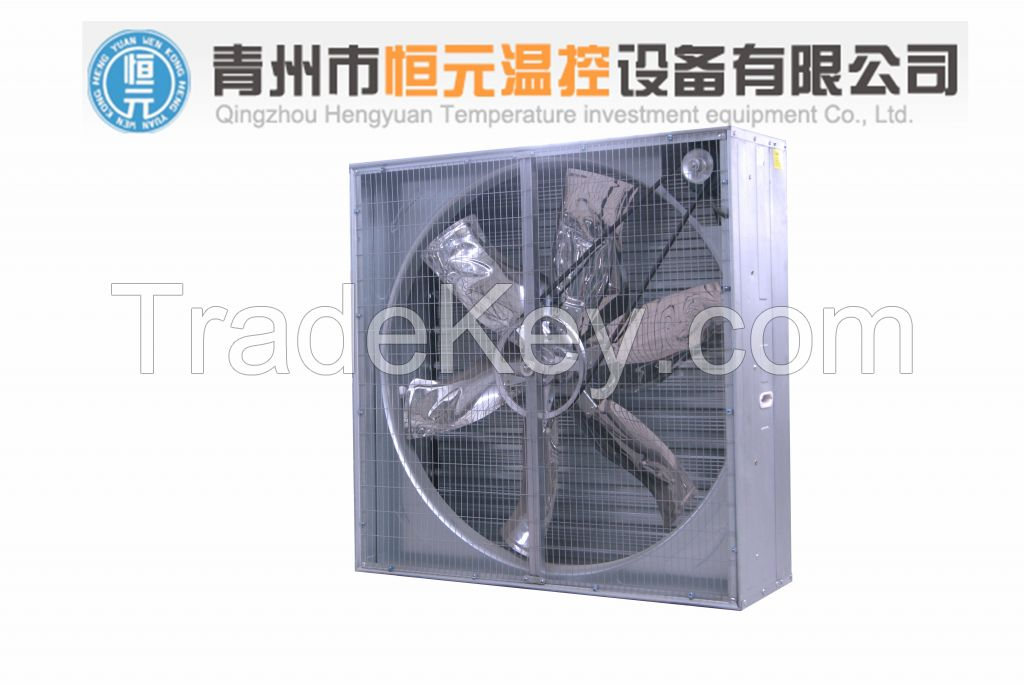 1380  push-pull industrial exhaust fan