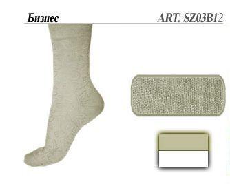 Socks VZ05ST2