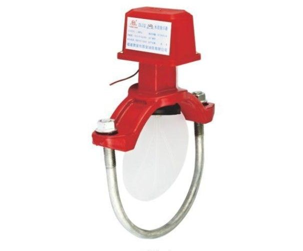 Vsr water flow switch fire fighting system by