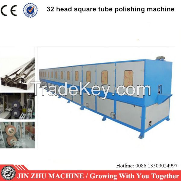 automatic stainless steel square tube/pipe polishing machine