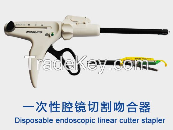 Endoscopic Linear Cutter Stapler