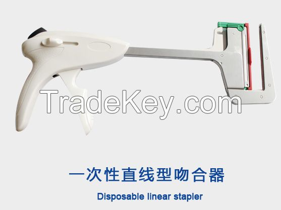 Disposable Linear Stapler