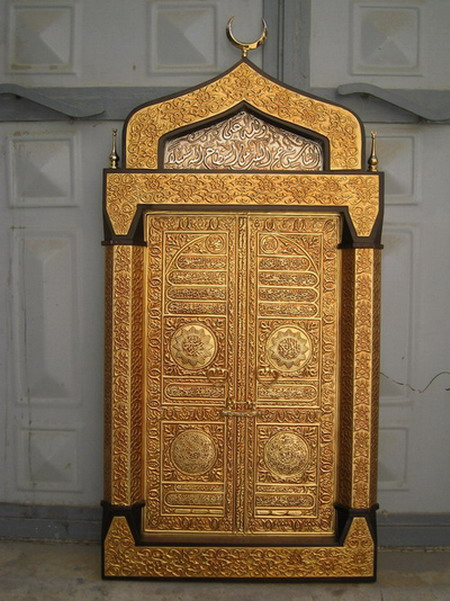 wooden frame islamic carved brass