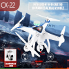 Drone with HD camera a...