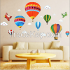 Wall Sticker...