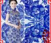 Chinese silk cheongsam...