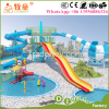 Amusement Water Park E...