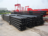 Petroleum Drill Pipes/ Drill Pipes