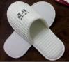 Hotel disposable slipper