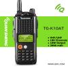 10W walkie talkie