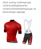 Cycling Jersey, Sublim...
