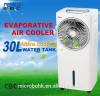 Evaporative Air cooler...