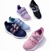 Kids Sandal Shoes For ...