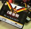 Black Hard improving m...