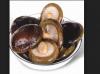 Canned Shiitake Mushro...