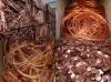 Copper Scraps Suppliers | Copper Scrap Exporters | Cheap Copper Scrap | Wholesale Copper Scraps | Discounted Copper Scrap | Bulk Copper Scraps  | Copper Scrap