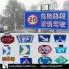 Solar traffic sign&ium...