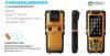 4.5 inch UHF RFID Andr...