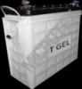 UPS VRLA Battery