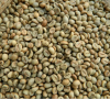 Dried Coffee Bean-Cafe...