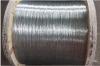 Carbon spring steel wi...