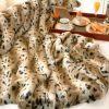Chesnut Cheetah Faux F...