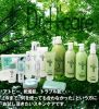 """Japanese medical cosmetic series """"Dr.H'care""""."""