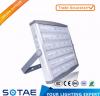 600W LED floodlight